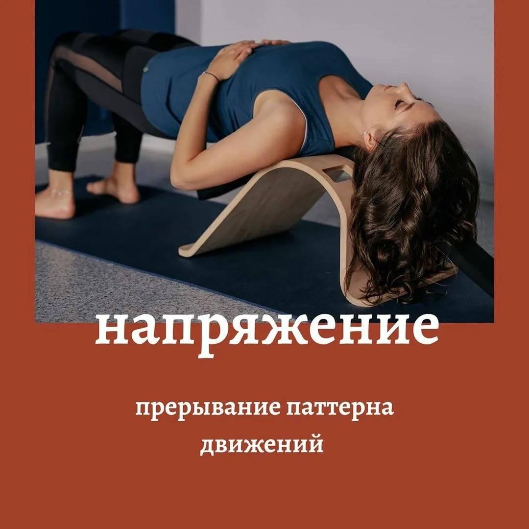 Йога, как практика жизни, пилатес, как практика движения