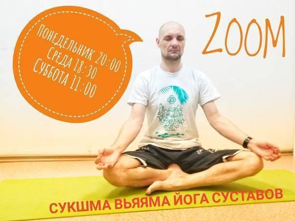 Урок 5 основная практика для поднятия тонуса «заряжаемся энергией!», осипова дарья - онлайн йога видео