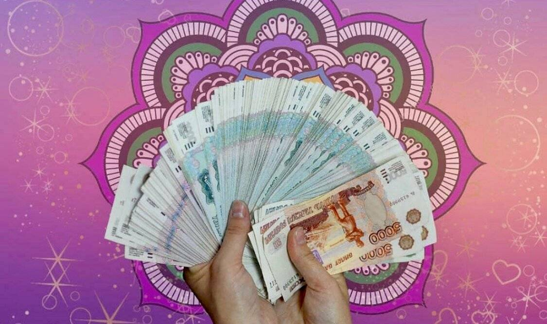 Денежная мантра (тибетская): как правильно ей пользоваться и ритуалы для денежного дерева
