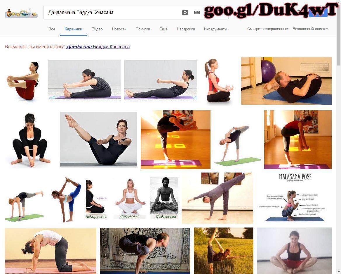 Йога для раскрытия тазобедренных суставов: упражнения и асаны