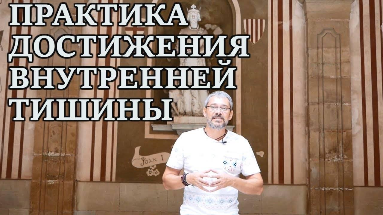 Медитации – авторский блог александра иваницкого