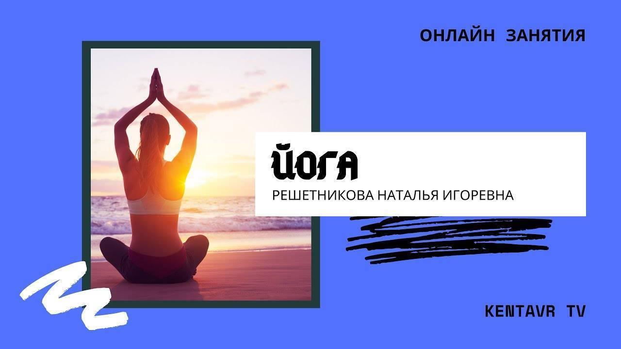 Совмещаем йогу с медитацией: 7 советов от профессионалов это | путь к осознанности