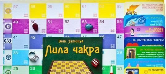 Настольная игра лила/leela: индийская игра о самопознании