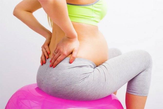 Дискомфорт во влагалище во время беременности: почему он возникает и как от него избавиться
