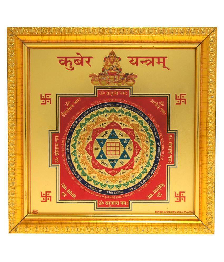 Шри янтра: фото, построение, видео, значение