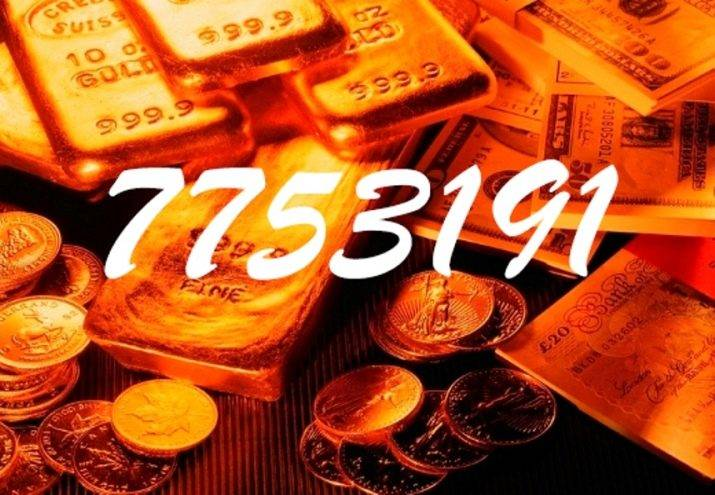 Мощные мантры для привлечения денег и богатства