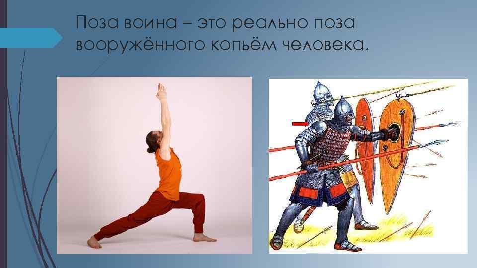 Введение в йогу. краткая история до нашей эры.   реал йога клуб