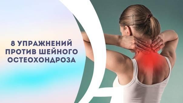 Виды болей при остеохондрозе поясничного отдела
