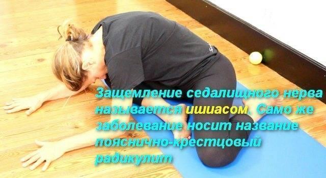 Боли в позвоночнике (нижняя часть спины, поясница)