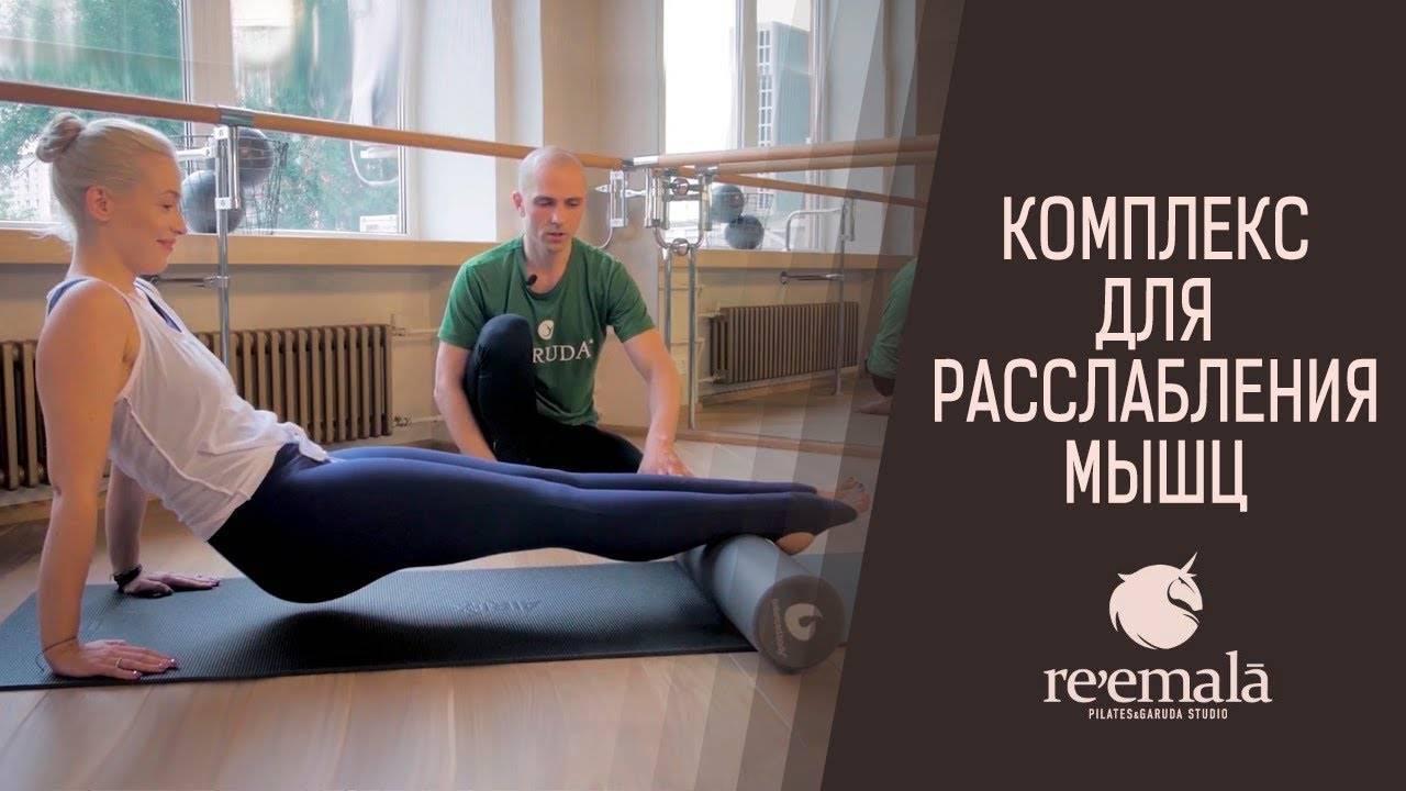 Миофасциальный массаж - модное словосочетание или полезный метод восстановления?