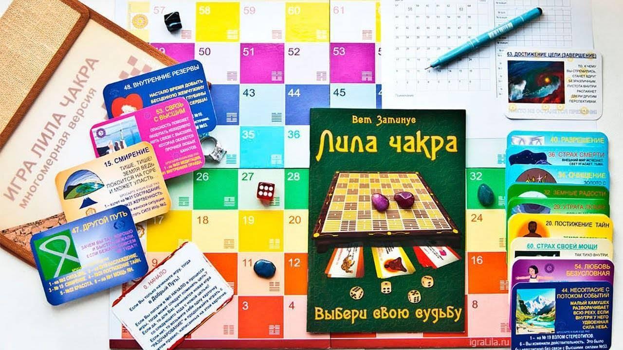 Купить игру лила чакра - современную игру самопознания
