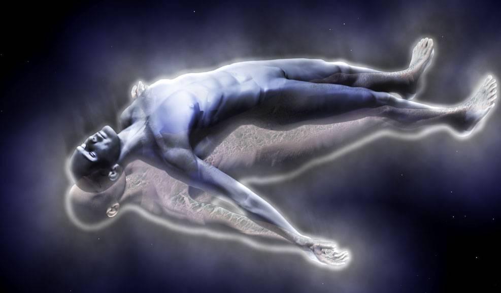 Что такое астрал - с чего эзотерику начинать астральные путешествия
