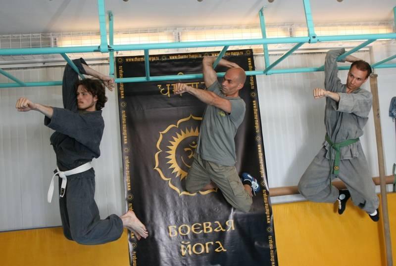 Маг цзал – мир боевых искусств