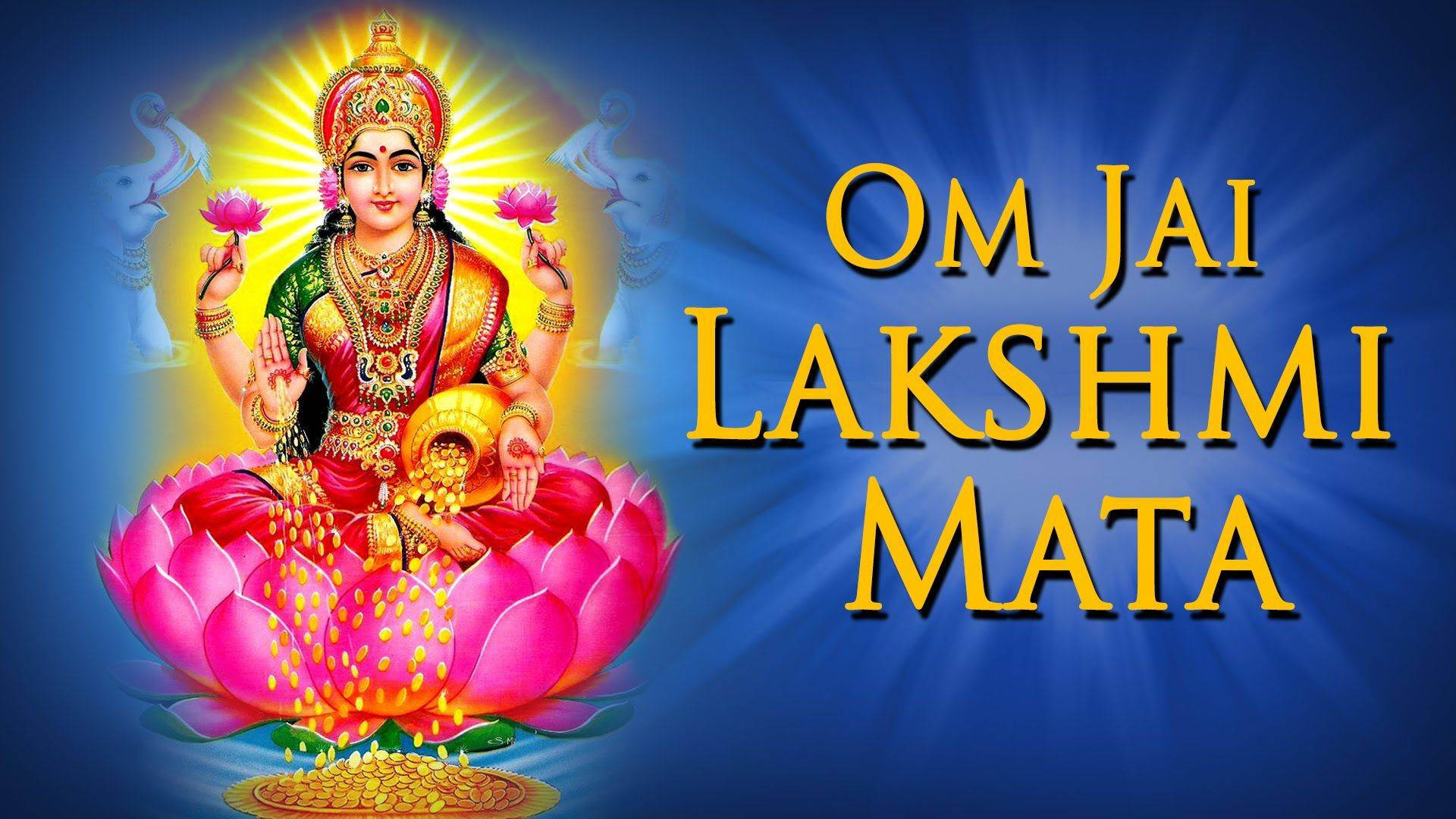 Янтра лакшми или шри янтра для процветания и богатства,