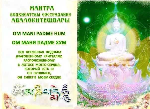Баба нам кевалам: значение и перевод  с санскрита универсальной мантры баба нам кевалам дхармаведананда, правила медитации с помощью мантры