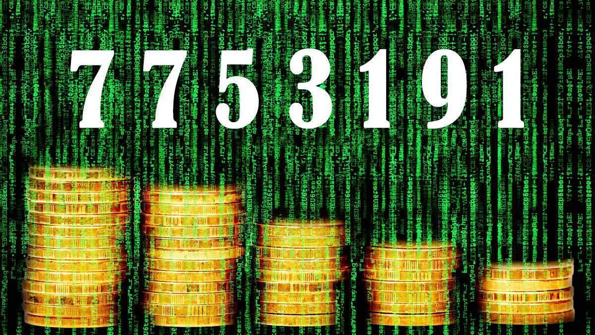Мантра 7753191: это особая мантра привлечения денежного потока в жизнь