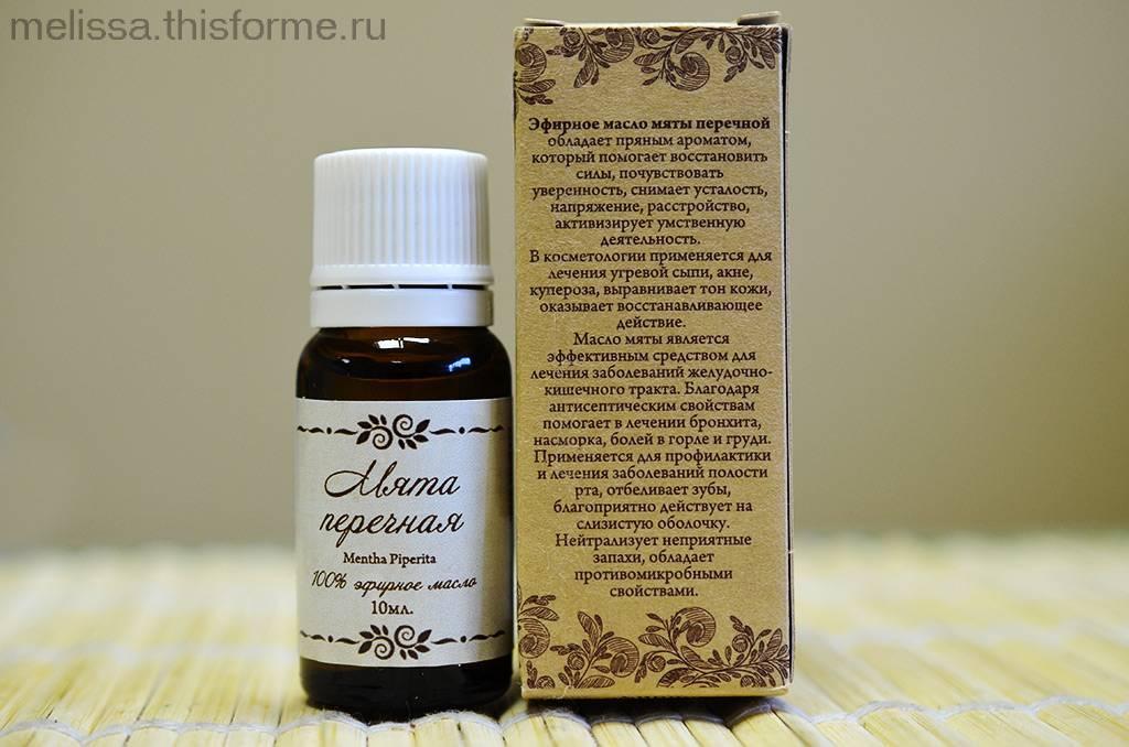 Эфирное масло мяты перечной: свойства и применение