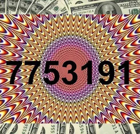 7753191 денежная тибетская цифровая мантра – что нужно делать