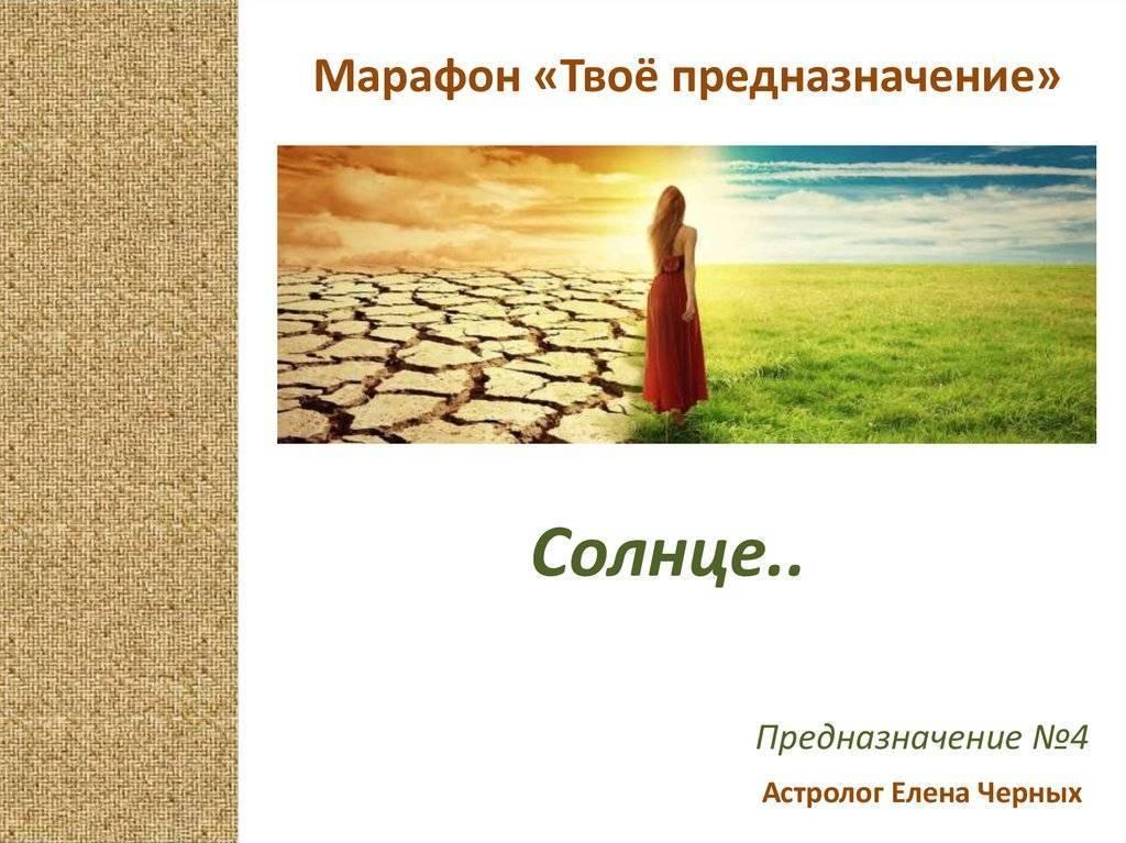 Раскрытие потенциала: инструкции, способы и упражнения - psychbook.ru