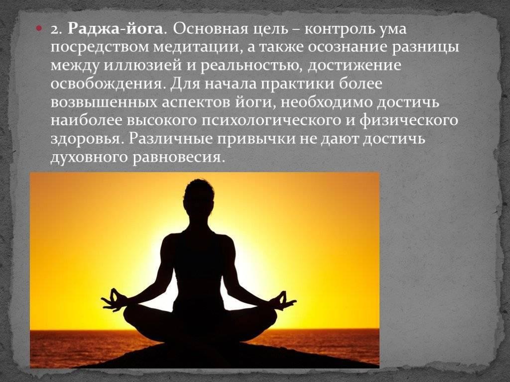 «ядро духа». сокровенное знание. теория и практика агни йоги