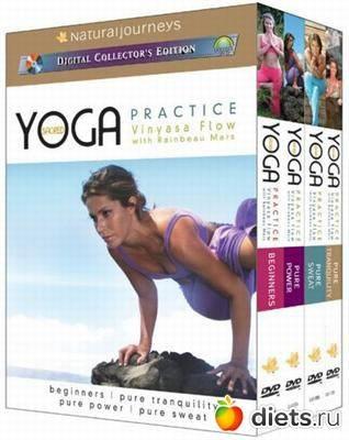 Рейнбоу марс йога для начинающих - спорт, красота и здоровье