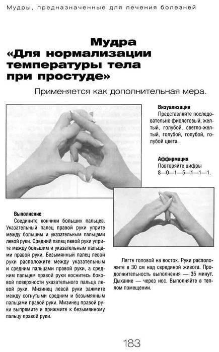 Как делать массаж глаз для улучшения зрения? «ochkov.net»