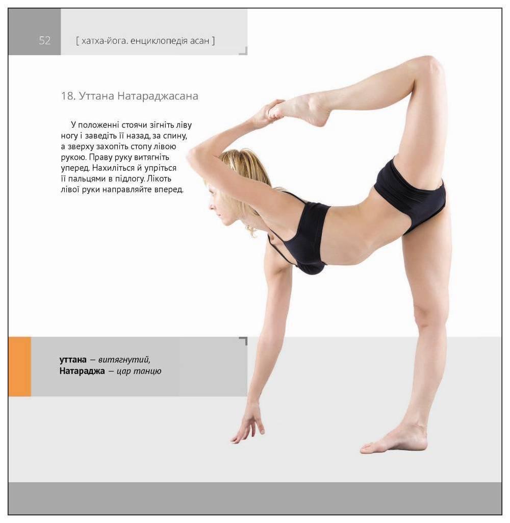 44.баддха падмасана. поза сомкнутого лотоса. йога для детей. 100 лучших упражнений для укрепления здоровья