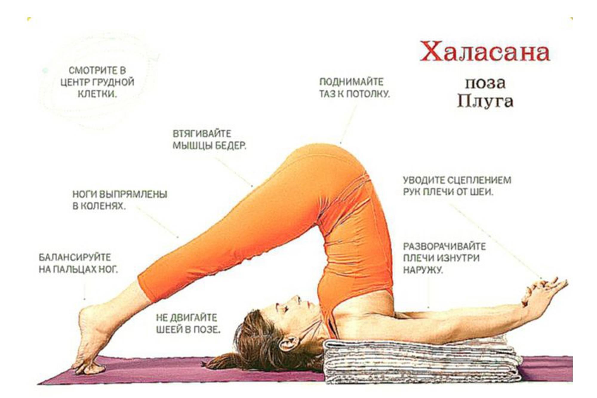 Йога для женщин | yogamaniya