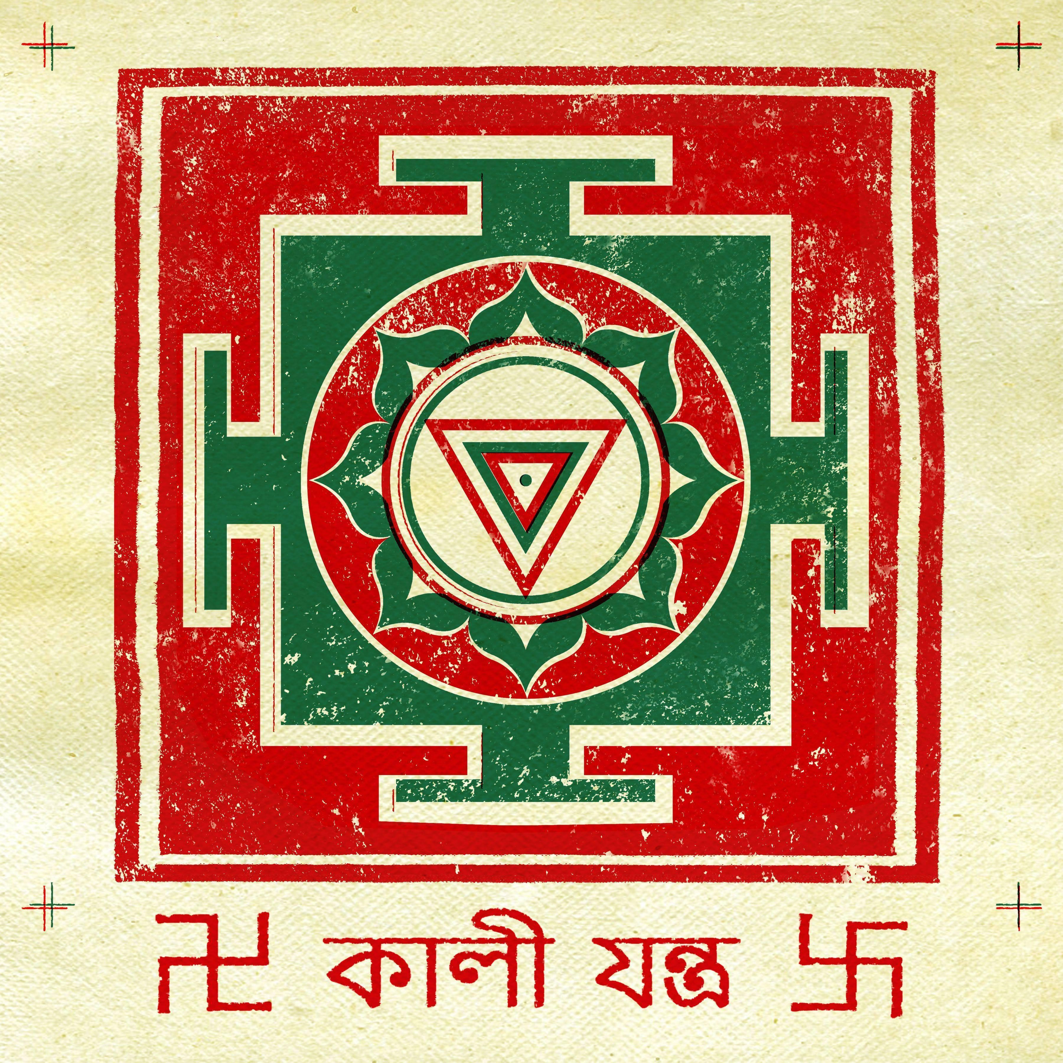 Другие символы и понятия   символы буддизма   библиотека   центр тибетской медицины кунпен делек