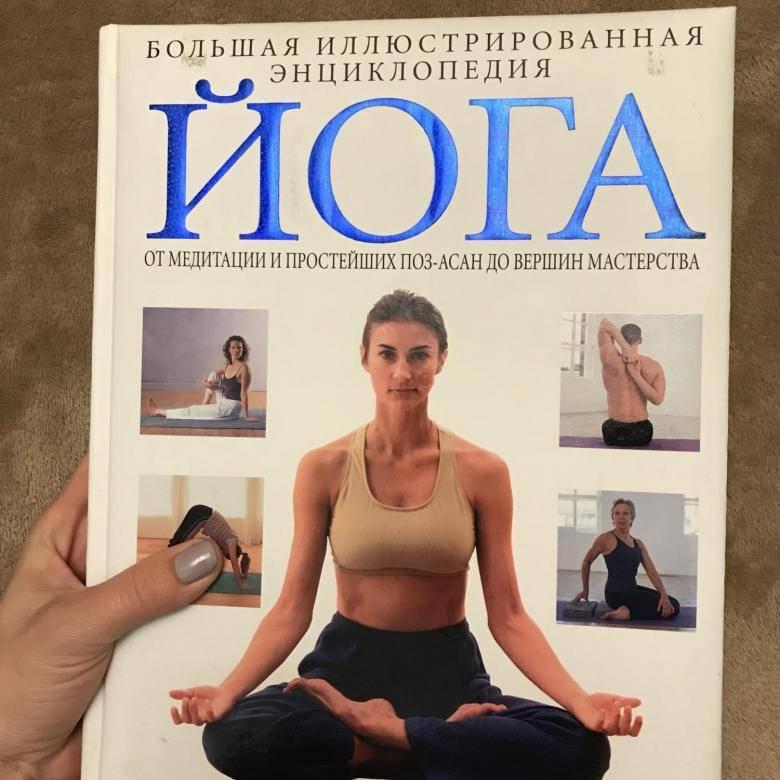 Шри б.к.с. айенгар - авторитеты и персоналии - энциклопедия йоги