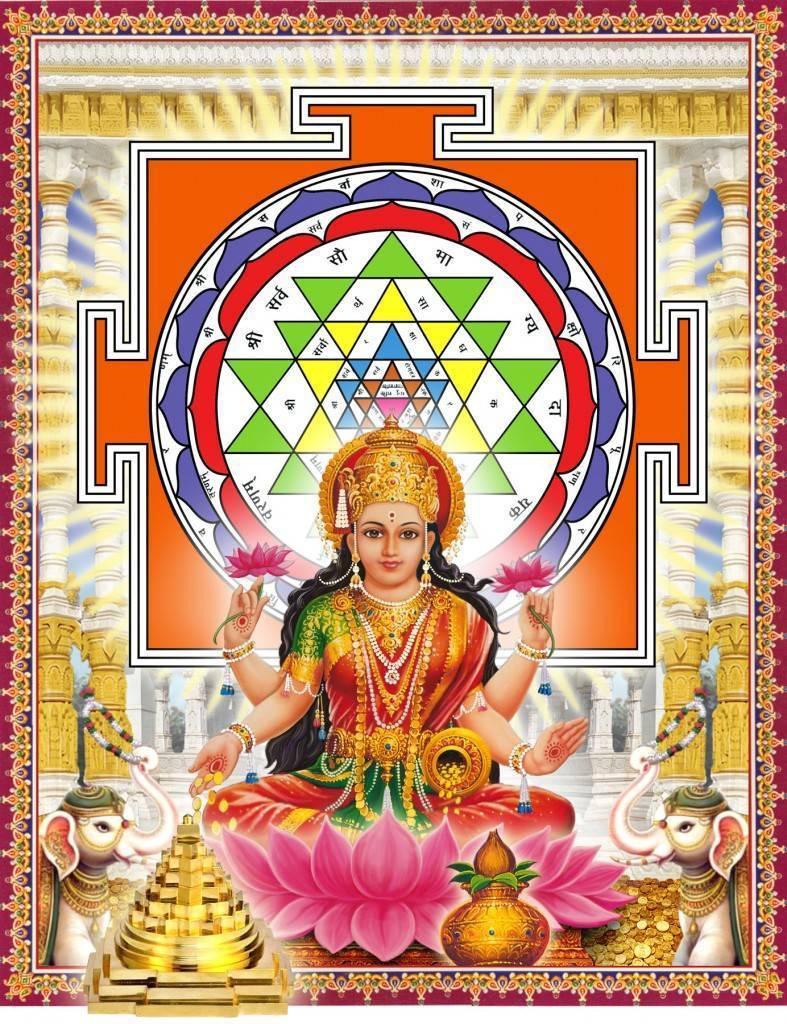 Богиня процветания лакшми   путь в себя