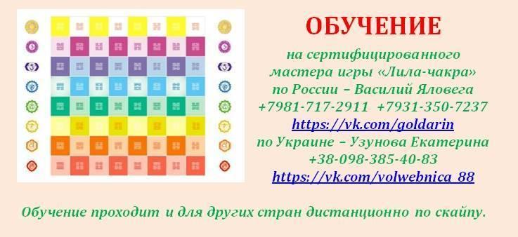 Игра лила: просветление онлайн