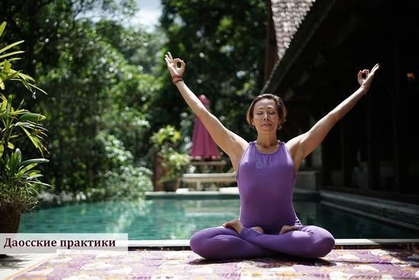 Великие йоги и известные учителя: древние и современные