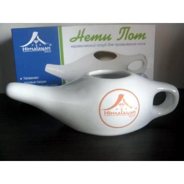 Специальный чайник для промывания носа (практики Джала Нети) – Нети пот