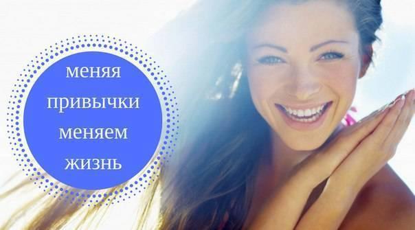 Шесть утренних привычек для положительной энергии на весь день