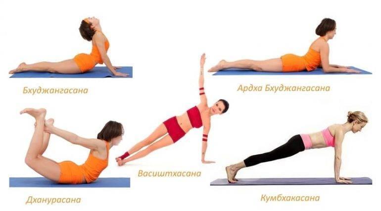 9 простых асан йоги от сутулости для улучшения осанки