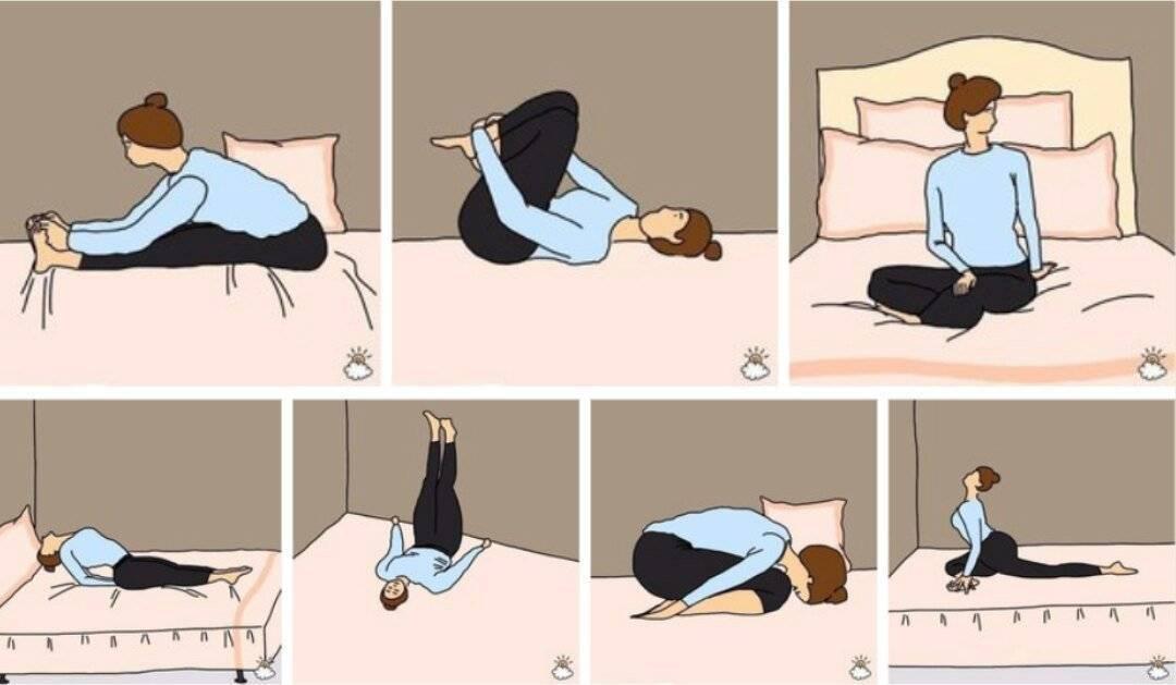 Йога перед сном: расслабляющие позы для начинающих, техника выполнения