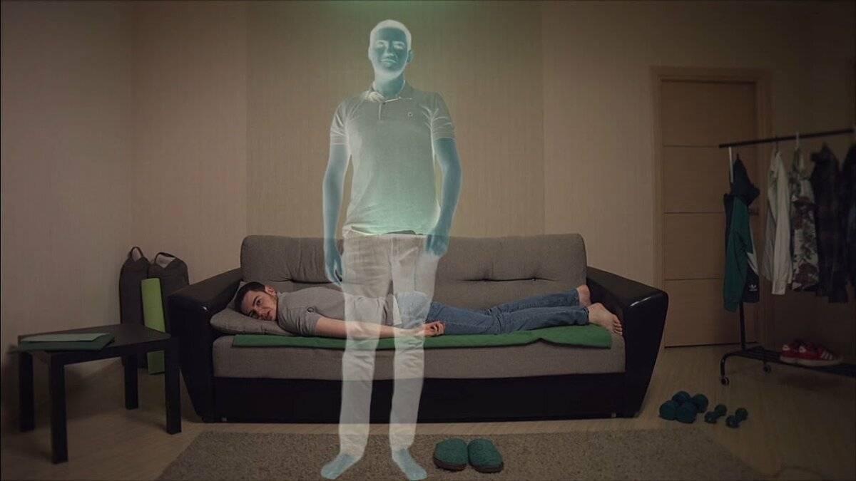 Что такое астрал и с чего начинать астральные путешествия во сне практикующему эзотерику?