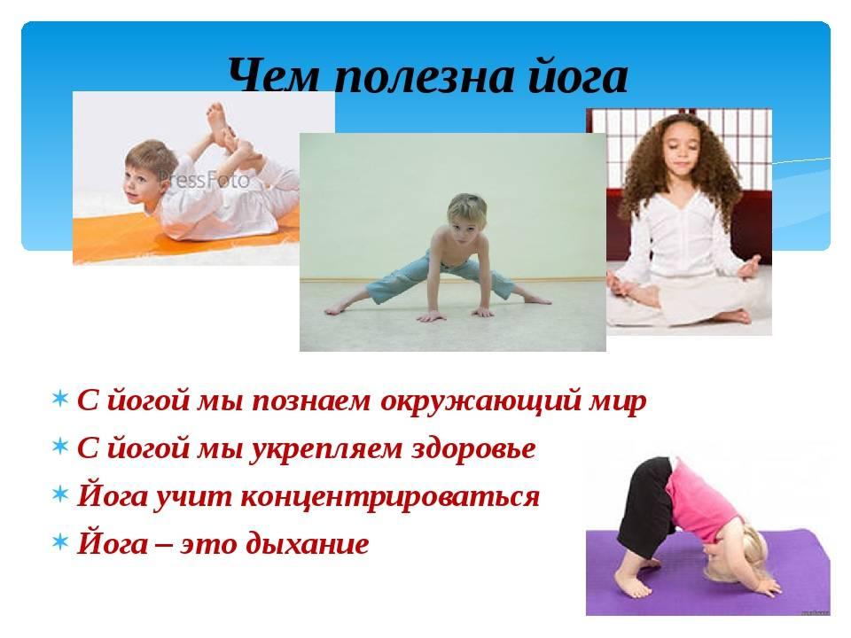 Йога для беременных: как заниматься в домашних условиях, а также польза, вред и упражнения для начинающих