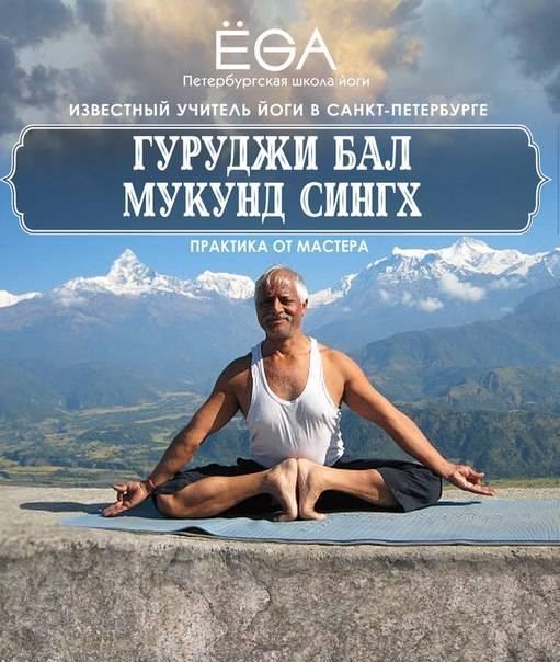 Йога тур в гималаи западный тибет (летом 2022 года) в королевство занскар с александром таишевым | студия йоги чакра