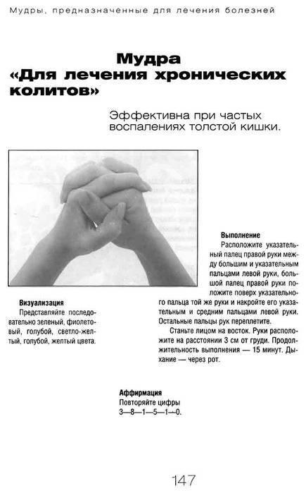 Заболевания желчных и печеночных протоков
