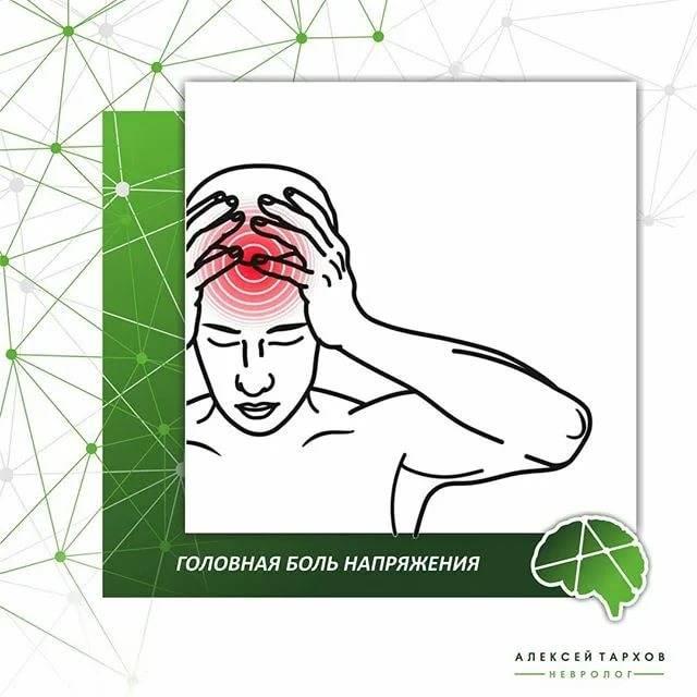 Соматоформное болевое расстройство: боль, как симптом утраты психического равновесия