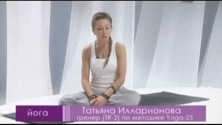 Виды йоги - портал обучения и саморазвития