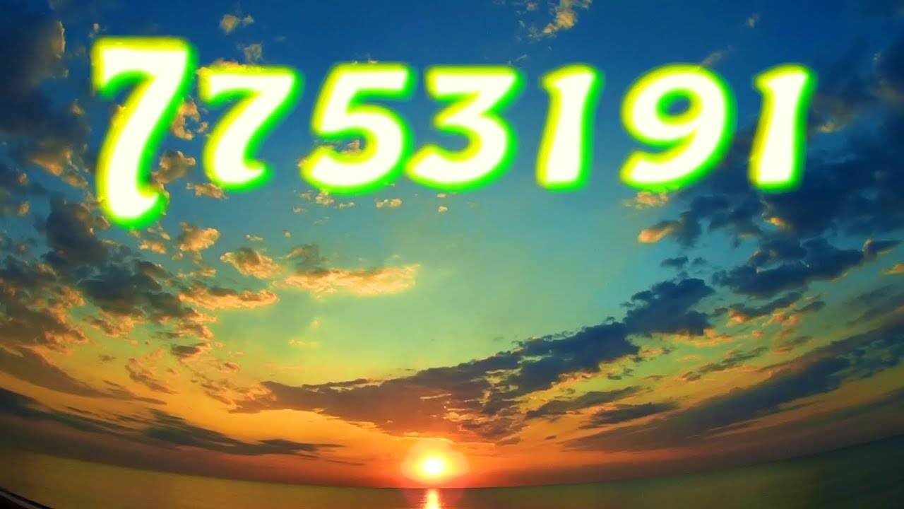 Числовая и денежная мантра 7753191 - инструкция по применению