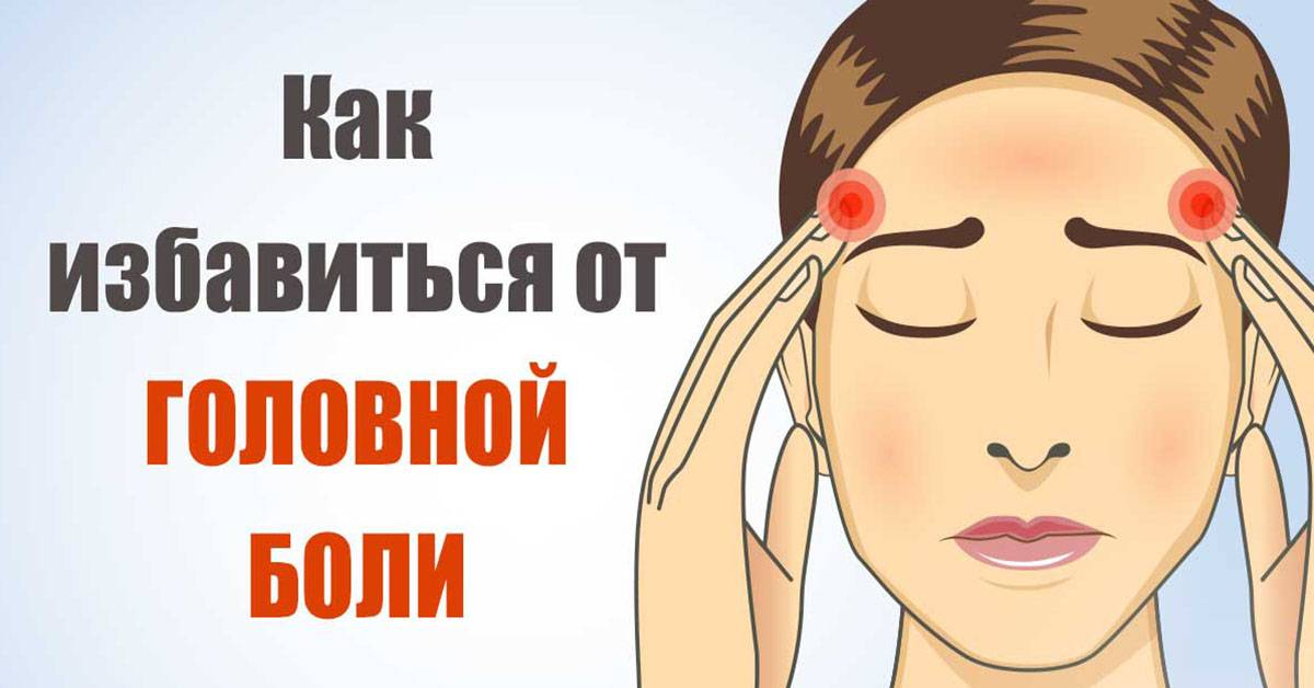 Тяжелая депрессия - причины, симптомы, признаки, лечение