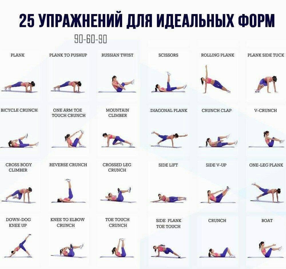 Йога в домашних условиях для начинающих, 10 простых упражнений