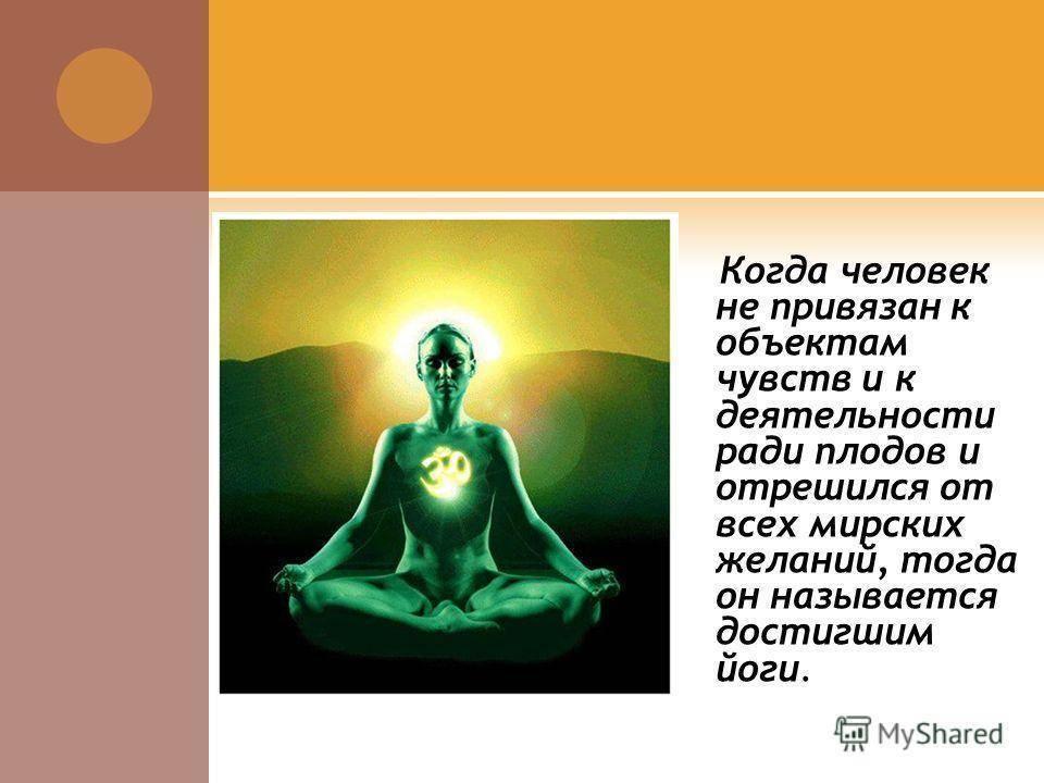 Духовный путь развития
