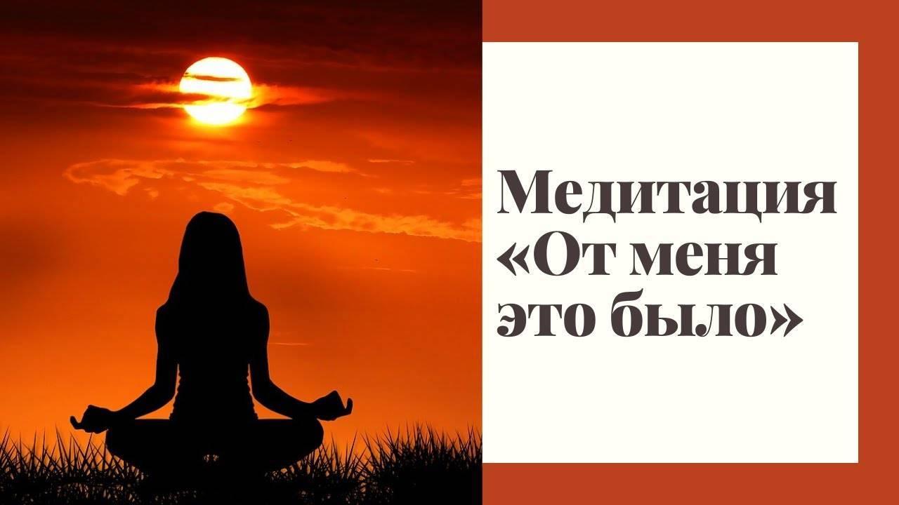 Гармония в душе: как ее обрести? 7 шагов к равновесию внутри себя