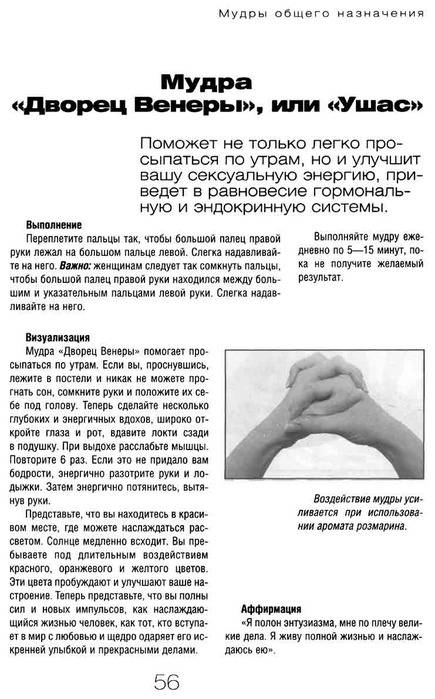 Упражнения для глаз: рекомендации (сергиев посад) | парацельс