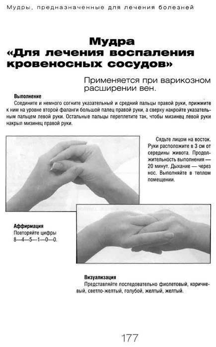 Как восстановить зрение упражнениями для глаз? - энциклопедия ochkov.net